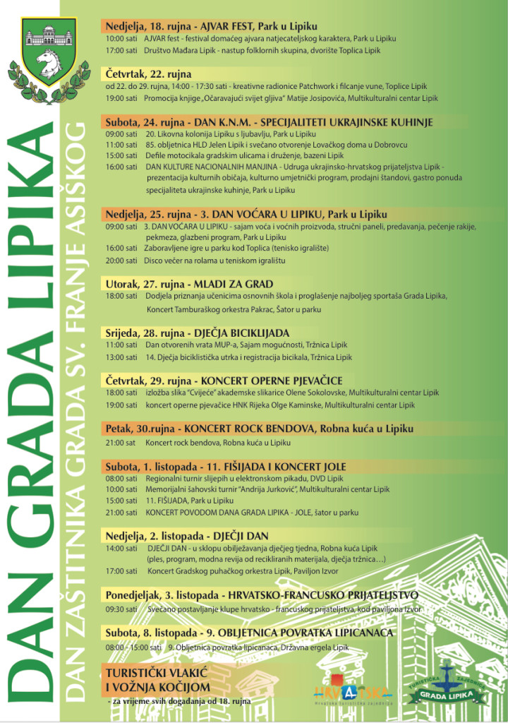 ProgramDanGradaLipika2016Final